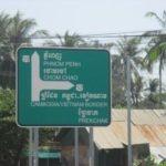 frontiere vietnamienne