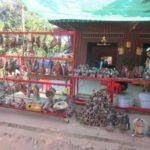 leroy merlin au cambodge